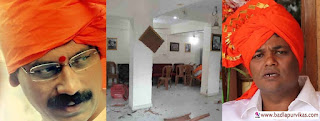 Badlapur (Maharashtra Development Media) - The public relations office of Shiv Sena corporator Shailesh Kesarinath Vadnere in Dattwadi was broken by the Shiv Sena city chief, corporators and officials of Badlapur on Thursday afternoon. Shailesh Vadnere, after complaining of this incident to the police station, a case was registered against all the said criminals. After this incident, Shiv Sena city chief Vaman Barku Mhatre has contacted the media and accepted the responsibility of the incident.  Shiv Sena city chief Vaman Barku Mhatre told Maharashtra Vikas Media that, he has been working for the last several years on the post of head of the Shiv Sena party in Badlapur city. In the work of city interest as well as increasing the party, in this work, they always carry the party together. During this time, many people protested against him, many also tried to get in the way of his work, but he always kept ignoring all these things and was busy in reinforcing the Shiv Sena party's foundation in Badlapur and Murbad taluka. But for the last few days, Shiv Sena corporator Shailesh Vadnere used to slander his name everywhere from Badlapur to Murbad. Shiv Sena city head T.D.R. Shiv Sena was trying to negate the image of Badlapur city chief by saying that he is in a scam. In such a situation, the Shiv Sainiks of Badlapur city did not like this. Seeing the Shiv Sena maligning the city, the Shiv Sainiks were very angry and finally, fainted in emotions, they broke Shailesh Vadnere in public relations office to teach him a lesson today. In this way, it is not right to take the law in my hand, but I also believe that the way in which the Shiv Sena was purposefully trying to earn respect for Badlapur city chief, it was not seen from the hardcore Shiv Sena of Badlapur. Eventually, those Shiv Sainiks got angry at Vadnere. Vamana Mhatre said that I am responsible for this incident as Shiv Sena city head.  In fact, on Thursday, both the Shiv Sena city head and corporator Shailesh Vadnere were present in the cabinet of Kulgaon Badlapur municipality, when both of them got into a furore, after which the Shivsanik of Badlapur got angry on Shailesh Vadnere and went to his office with a chair, fan, glass They broke and left from there.  Mhatre further says that Shiv Sena corporator Shailesh Vadnere has been roaming in Murbad and Badlapur for the last several months. He is very keen to become MLA in the upcoming assembly elections. In such a situation, Vadnere should directly oppose the current MLA Kisan Kathore and the Bharatiya Janata Party because Kisan Kathore is ruling as a legislator in the Murbad assembly today and not Vaman Barku Mhatre. It is not appropriate to slander me from Badlapur to Murbad. Finally, Mhatre accepted the responsibility of the incident saying.  Tell that, Shiv Sena corporator Shailesh Vadnere has been working in the past several months to build his public relations from Murbad to Badlapur. She is keen to contest from Shiv Sena party in the upcoming assembly elections. In Murbad and Badlapur, they are continuing their efforts to strengthen the strength of the Shiv Sena party, in such a situation, seeing the sudden breaking of their office yesterday, Shailesh Vadnere is not allowed to contest against Bharatiya Janata Party MLA Kisan Kathore There is no indication of such a strong discussion in such a city.  While in opposition to the current Bharatiya Janata Party MLA Kisan Kathore, the willing candidates of the Shiv Sena party are busy preparing for the election, some leaders of Badlapur question how far it is appropriate for their party leader to break the office to such an extent. Are doing  Due to this incident, one member of Shiv Sena party has been damaged and the other member has been sued, while the current MLA of Bharatiya Janata Party will be laughing in their cheeks after seeing the spectacle.