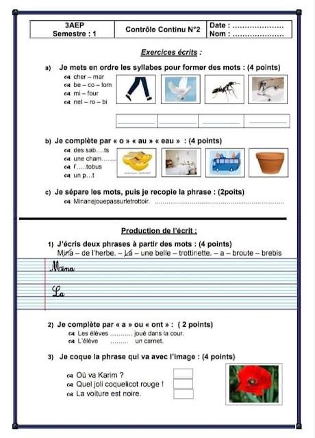 فروض المستوى الثالث المرحلة الثانية  الرياضيات الفرنسية التربية الإسلامية
