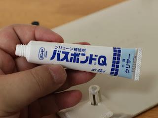 排水目皿用ゴムアシ[M-FA(31)ヨウゴムアシSET]