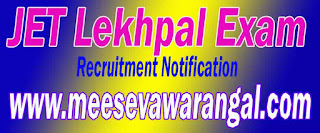 JET Lekhpal Exam Recruitment-Notification