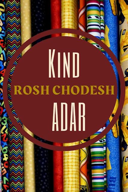 Happy Rosh Chodesh Adar Greeting Card | 10 Free Beautiful Cards | Happy New Month | Jewish Twelfth Month