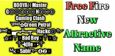 Free Fire new name
