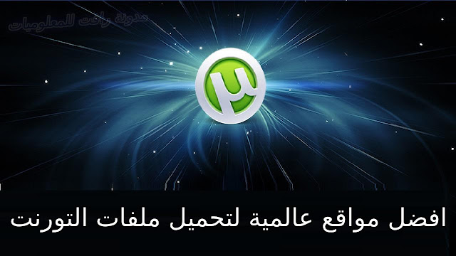 http://www.rftsite.com/2019/06/torrent-free.html