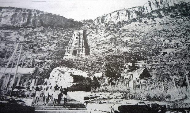 7 Hills History,  ఏడు కొండలు,  Edu Kondala History,  Tirumala Hills History 1