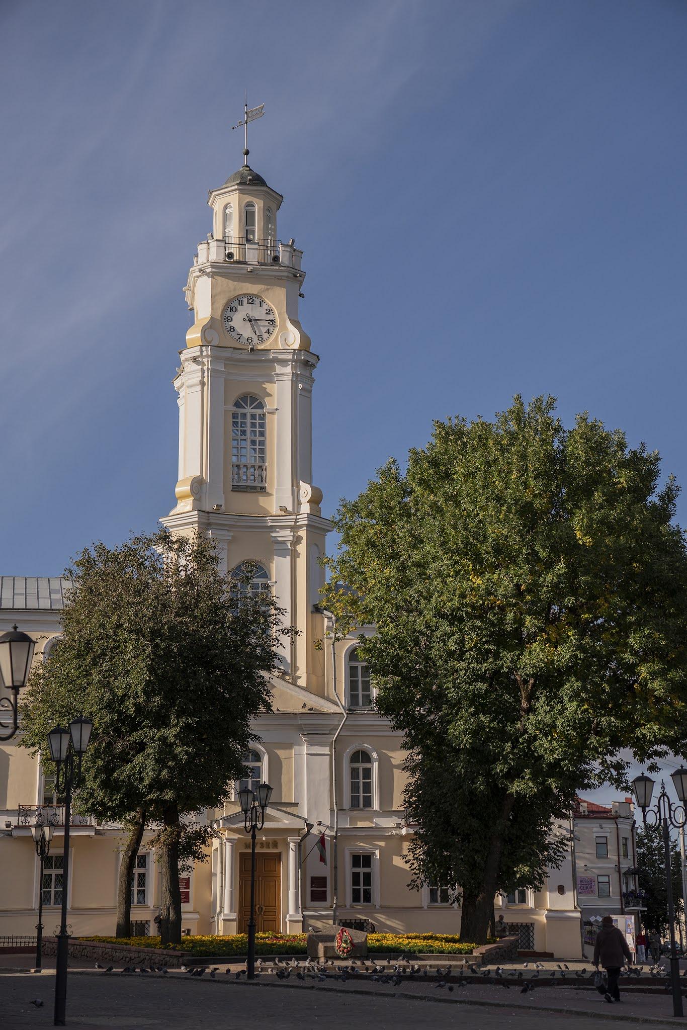 Vitebsk Town Hall Belarus