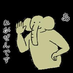 Elephant's name is Zen