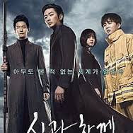 Review Along With The Gods (The Two Worlds)