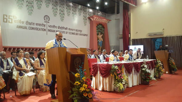 65th Annual Convocation Held At IIT Kharagpur