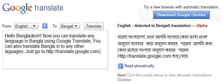 Google translate google com m translate