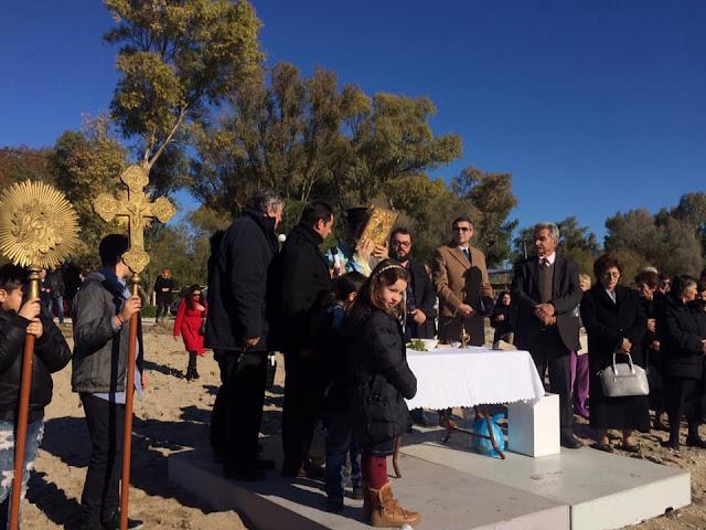 Η τελετή του Αγιασμού των υδάτων στο Δρέπανο Ναυπλίου
