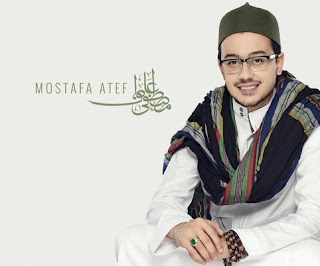 Lirik Lagu Ramadhan Mustofa Atef Aisyah Cover