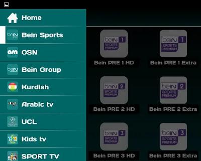 أفضل تطبيق لمشاهدة المباريات 2021 برنامج مشاهدة القنوات الرياضية المشفرة للاندرويد افضل تطبيق لمشاهدة القنوات المشفرة 2020 تطبيقات مشاهدة القنوات الرياضية