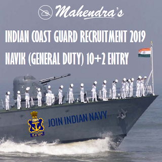 INDIAN COAST GUARD RECRUITMENT 2019 : NAVIK (GENERAL DUTY)
