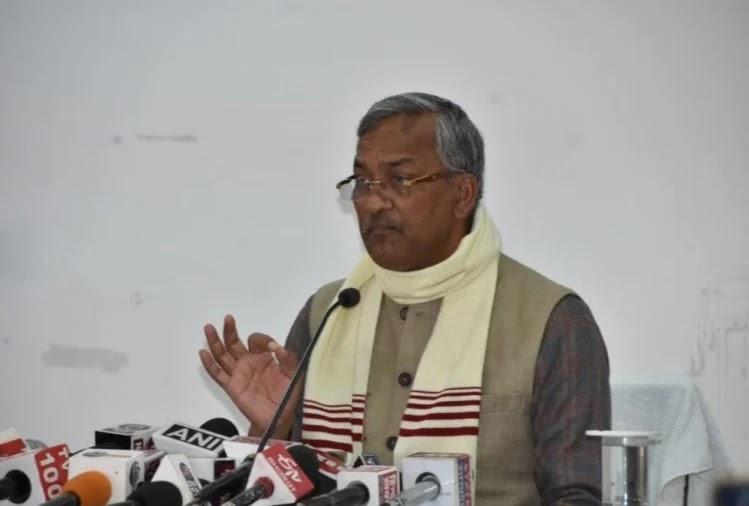 पूर्व सीएम त्रिवेंद्र सिंह रावत