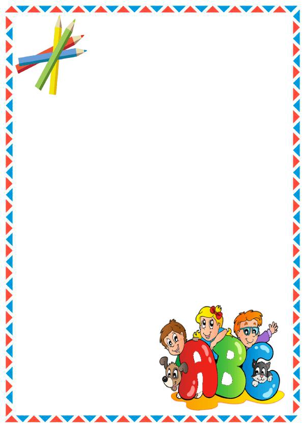 Caratulas de cuadernos para niños y  niñas de inicial de las vocales