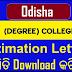 DHE Odisha First Round Merit List for (+3) Degree Colleges released at www.samsodisha.gov.in