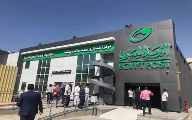 البريد المصري يقدم خدمات صرف تمويل متناهي الصغر للمشروعات والخدمات 2021