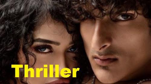 Ram Gopal Varma Thriller