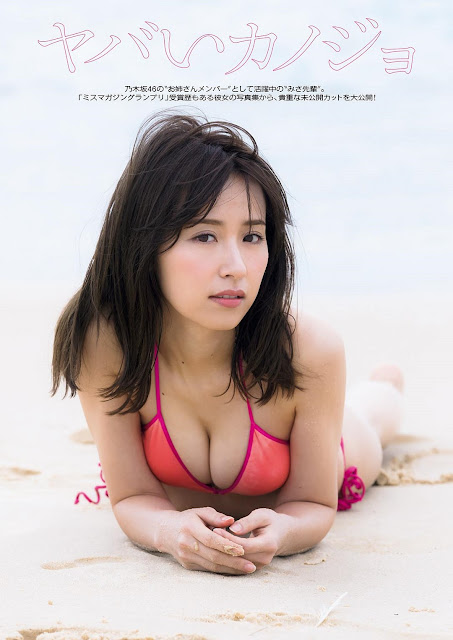 Eto Misa 衛藤美彩 Weekly Playboy April 2017 Images