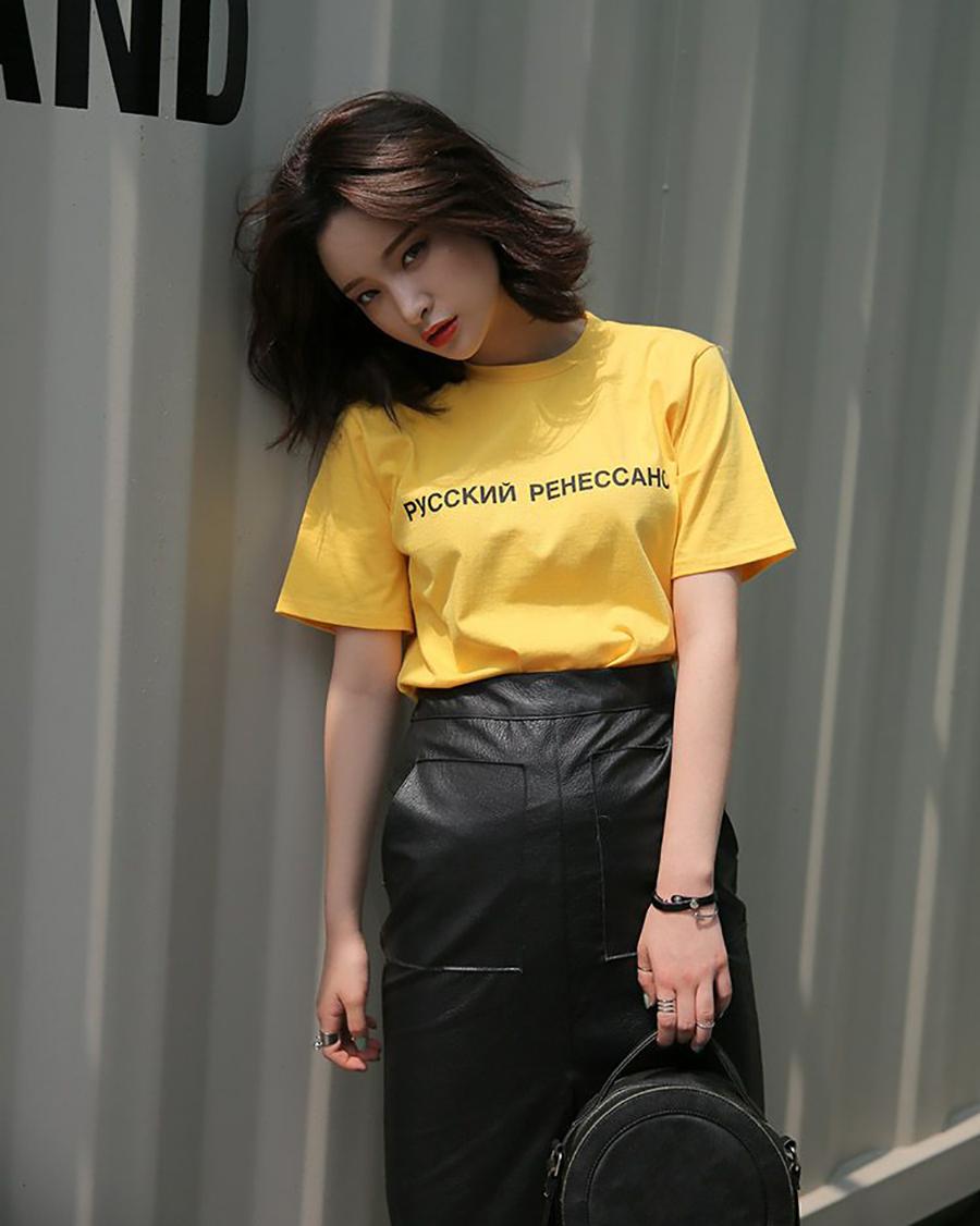 cewek manis dan seksi pakai baju warna kuning
