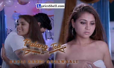 Watch Palang Tod Saali Aadhi Ghar Waali Ullu Web Series Online: Full Episode, Cast, Actress Name, Download Links