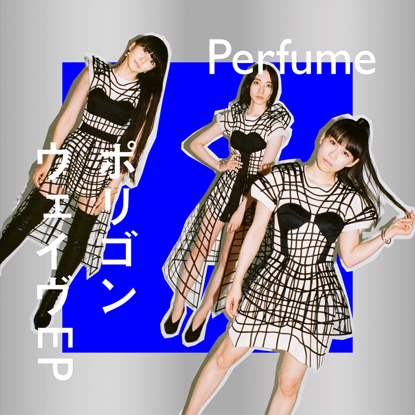 Perfume - Polygon Wave EP (CD) | Random J Pop