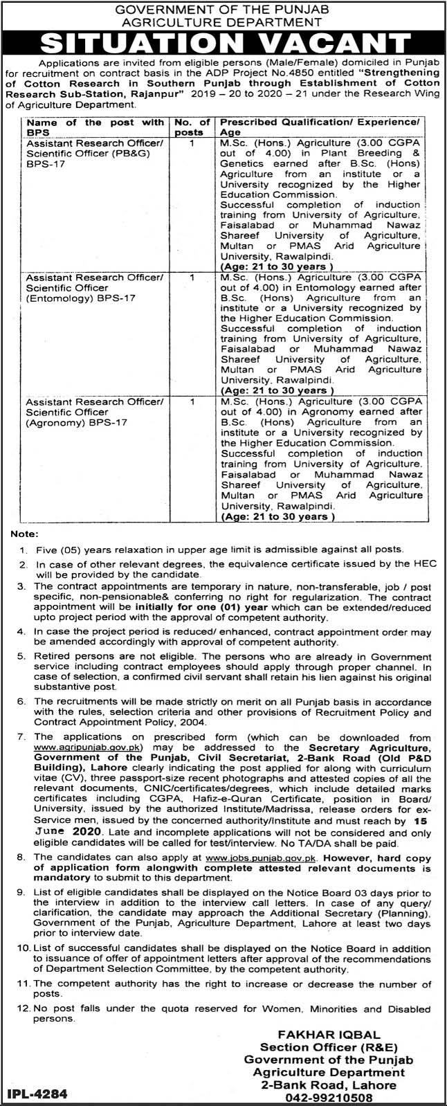 Agriculture Department Govt Of Punjab
