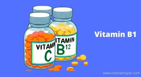 Vitamin B1 - विटामिन B1 की गोलियां