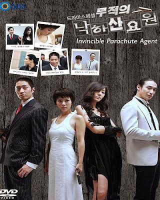 Phim Đặc Vụ Siêu Đẳng - Korea Secret Agency (2006)