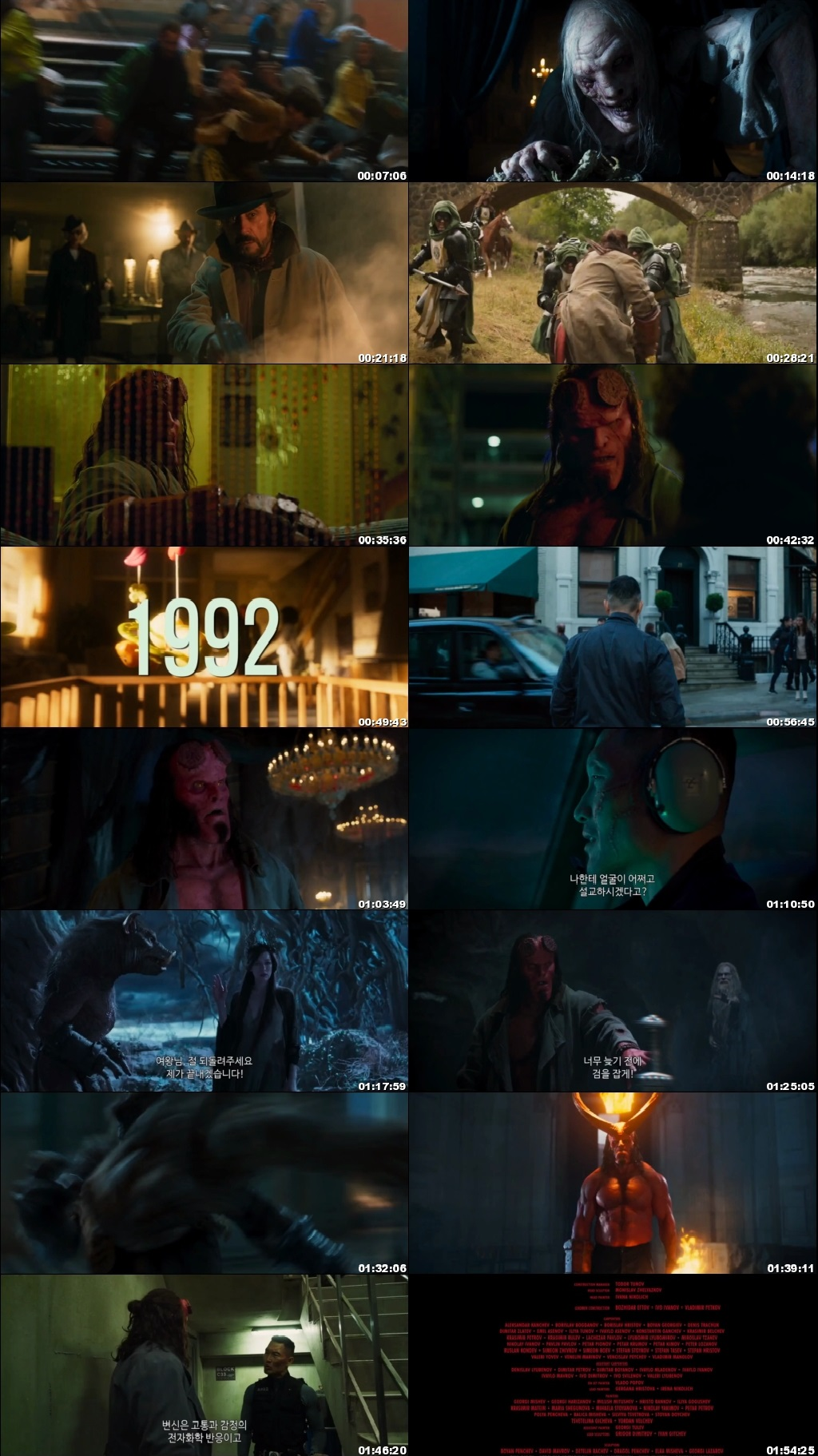 Screen Shot Of Hellboy 2019 300MB Full Movie Hindi Dubbed Free Download 720P BRRip HEVC