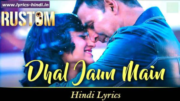 dhal-jaun-main-lyrics-in-hindi
