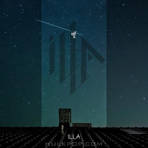 iLLA – 별 – Single