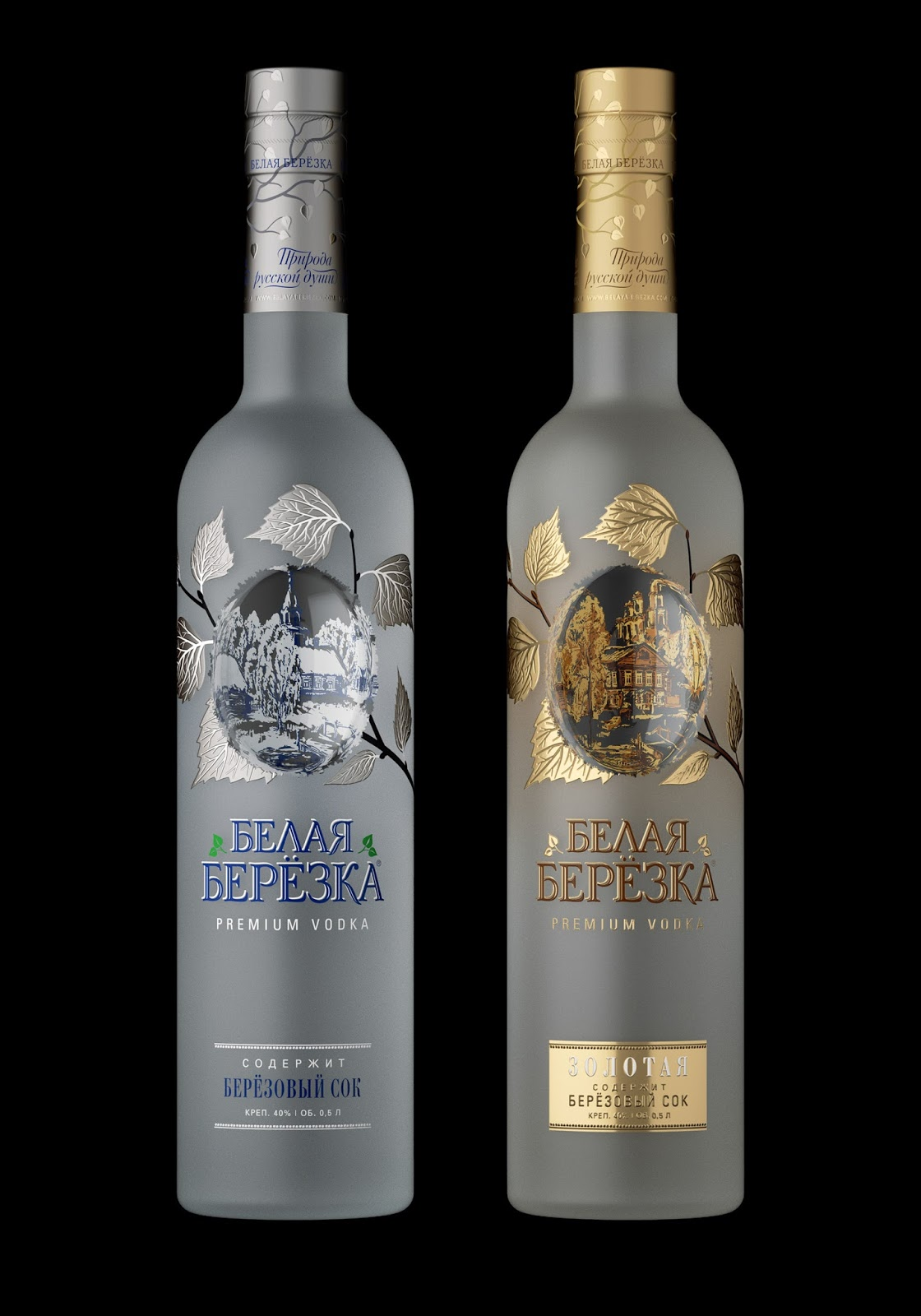 White Birch Vodka Redesigned On Packaging Of The World