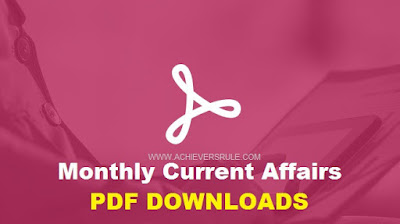 Monthly Current Affairs PDF September Ebook & INSHORTS