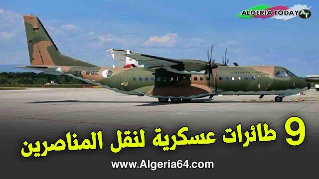 وزارة الدفاع تخصص 9 طائرات عسكرية لنقل مناصيري الخضرة الى مصر