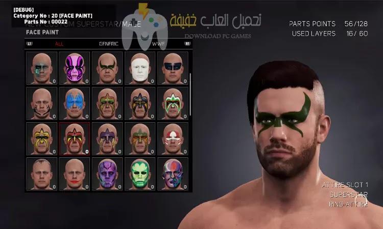 تحميل لعبة WWE 2K17 مضغوطة بحجم صغير