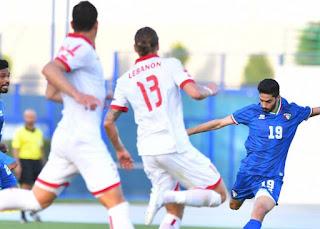 اهداف مباراة الكويت ولبنان (1-1) في المباراة الودية