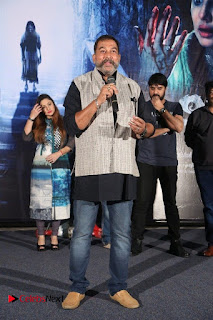 Upendra Priyanka Trivedi Chinnari Trailer Launch Pos  0059.jpg