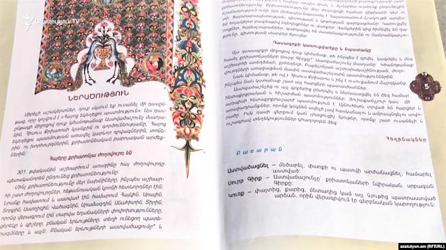 """La polémica por """"Historia de la Iglesia Armenia"""""""