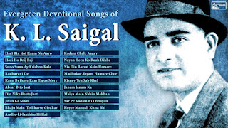 K.L. Saigal  IMAGES, GIF, ANIMATED GIF, WALLPAPER, STICKER FOR WHATSAPP & FACEBOOK