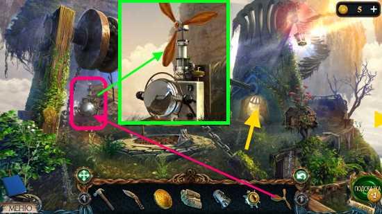 ставим лопасти на механизм и проходим далее в игре затерянные земли 3