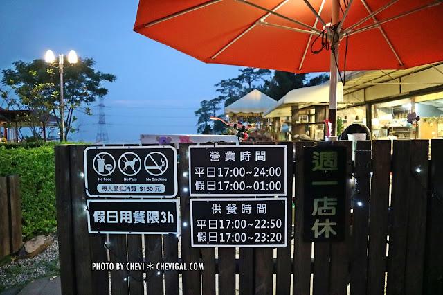 IMG 0704 - 台中龍井│不夜天夜景餐廳*不用出國也能感受南洋風情。特色柴燒窯烤披薩別錯過