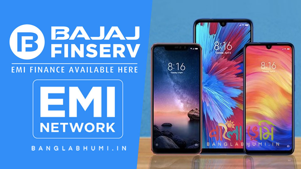 How to Buy a Mobile Phone on EMI With Bajaj Finserv? Know Everything