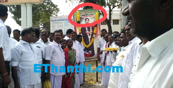 ஜெயலலிதா நினைவு நாளா - பிறந்தநாளா?   Jayalalithaa on Memorial - birthday?