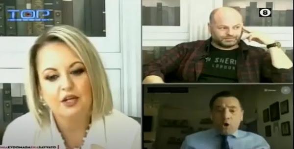 Τσακωμός Γεωργιάδη για την Κοζάνη: «Ντροπή σας!» – «Εδώ πέρα υποφέρουμε και μας δείχνετε με το δάχτυλο»