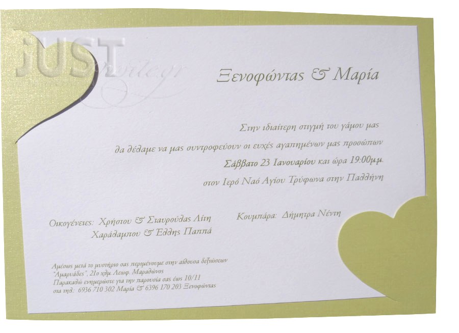 Classic wedding invitations with hearts A1116