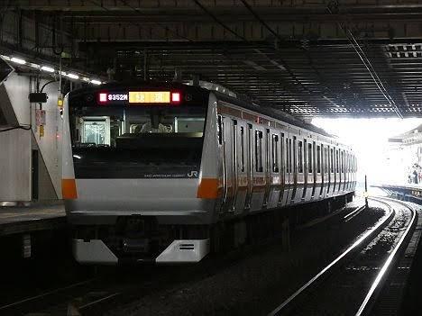 【まさかの快速拝島表示!?】E233系の快速 青梅奥多摩号 奥多摩行き