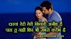 The Body - Khuda Haafiz Lyrics Feat Arijit Singh