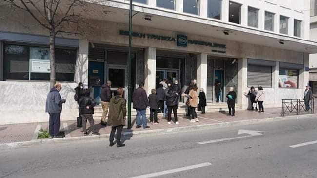 Η ΟΤΟΕ Νομού Λάρισας για μέτρα κατά κορωνοϊού στις τράπεζες
