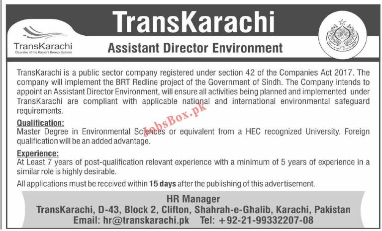 TransKarachi Jobs 2021 for Assistant Director Environment,For Online https://transkarach.pk